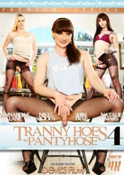 Tranny Hoes in Pantyhose #4