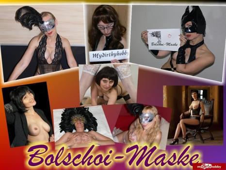 Bolschoi-Maske - MegaPack (MDH)