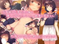 d_127007jp-001.jpg