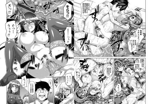 コミックグレープ Vol.53~54