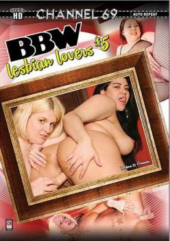 BBW Lesbian Lovers #5