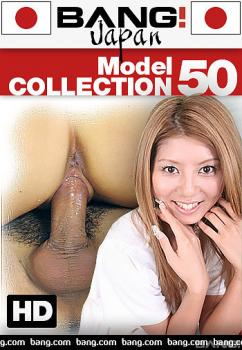 model-collection-50-720p.jpg