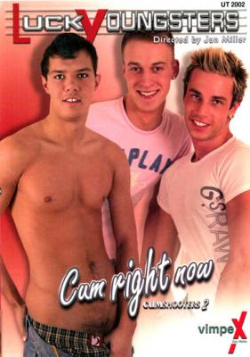 Cumshooters 2 – Cum Right Now (2006)
