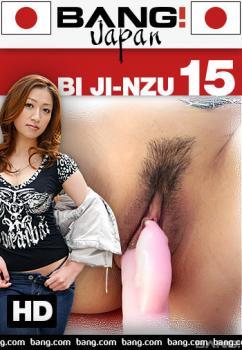 bijinzu15720p.jpg